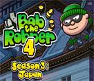 Evrak Hırsızı 4 Japonya