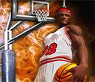 Havalı Basketbol