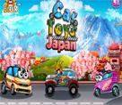 Japon Arabalar