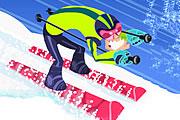 Kayak Yarışı