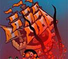 Korsan ve Canavarlar