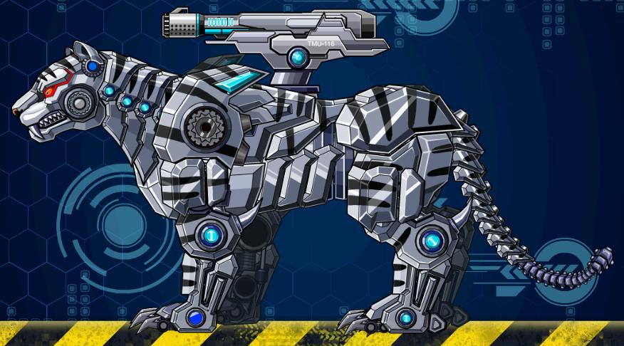 Robotik Kaplan Yapımı