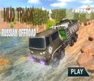 Rus Kamyon Offroad 3d