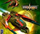 Uzay Savaşçıları
